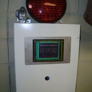 Brewingtouchscreen