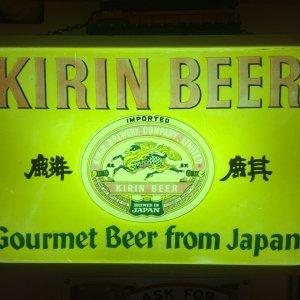 Kirin Light Box