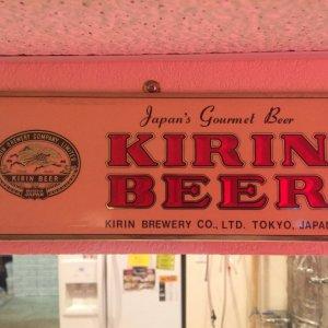 Kirin Tin