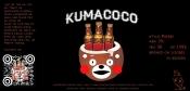 thumb1_kumamococo-64830