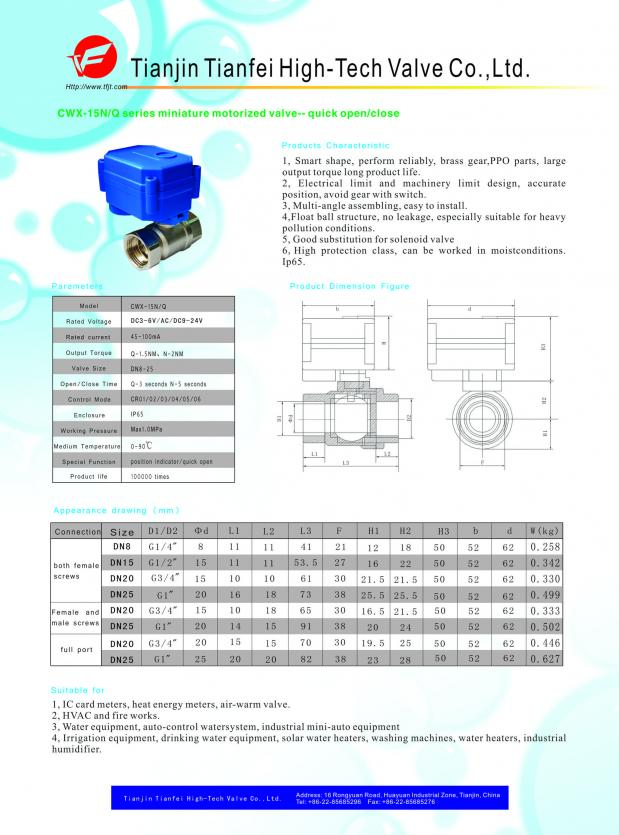 thumb2_cwx-15q_motorised_ball_valve_brochure-54192