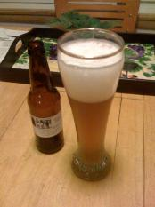 thumb1_abundant_fields_witbier-33797