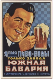 thumb1_russian-beer-poster-59506