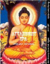 thumb1_buddha4-41351