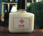 thumb1_rotion-47905