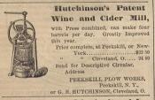 1872-cider-press